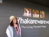 We visited the Whakarewarewa Thermal Village, a historic village where guided tours of the famous geysers began in the 19th Century